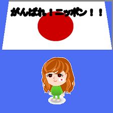Cocolog_oekaki_2011_01_29_19_13_2