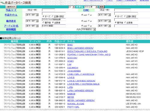 20110211_kpop_22_2